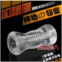 Wholesale NEW Transparent Silicon Pussy Masturbators Fleshlight Trainer Sex Toys For Man