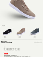 Lace-Up Men Winter winter Skateboard shoes Brown shoes Chinese First Brand Of Skateboard False one lost ten 12560