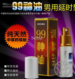 Wholesale DA015 God oil female Chinese herbal medicine spray reach back effect of erotic romance