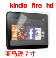 Wholesale 1000pcs Clear screen protector for Kindle fire HD screen protector for Kindle fire HD