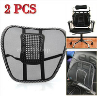 Wholesale 2X Car Seat Chair Massage Back Lumbar Support Mesh Ventilate Cushion Pad Black