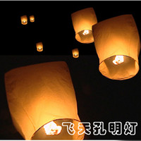 Sky Lantern Holiday  Sky Lanterns Wishing Lantern fire balloon Chinese Kongming lantern Wishing Lamp variety styles OEM