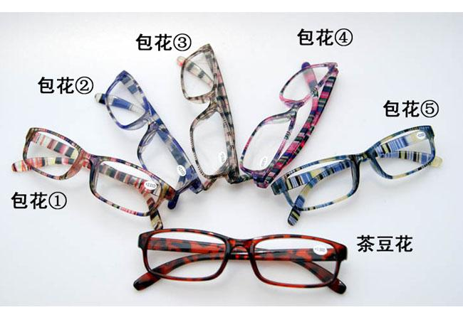 glasses cheap online qd1w  2015 New Glasses Plastic Frame Reading Glasses Multicolor Optical Glasses  Resin Clear Lense As Gift For Parents Eyewear Reading Glasses Eyeglasses  Glasses