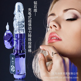 Wholesale Female Masturbating G spot Vibrator Speeds Waterproof Vibrators Vibration Massage