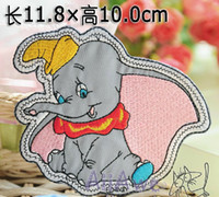 character appliques - 4 quot Dumbo Cartoon character Patch Embroidery Iron on Patch Cheap Badge Applique wholesaler dropship