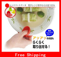 Wholesale Creative Kitchen Tools Microwave Oven Tray Holder Simple Insulated Gloves Random Color
