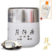 acne herbs - Queen Brand Pian Zai Huang Facial Cream Body Cream Face Care g Whitening Anti acne Chinese Herbs