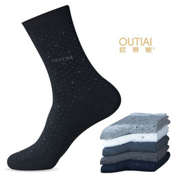 Wholesale Outi love male socks gentleman socks thick section of high grade cotton socks and casual business m