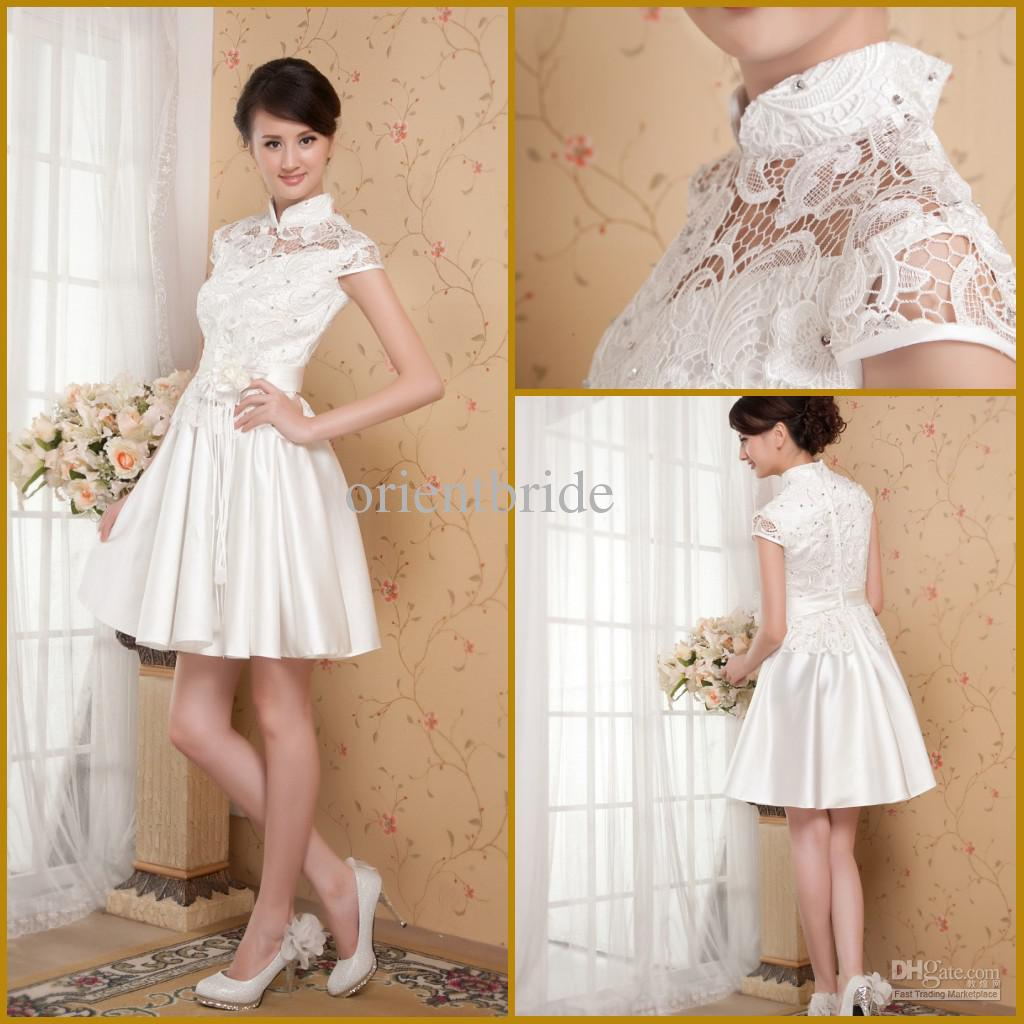 White Lace High Neck Prom Dress