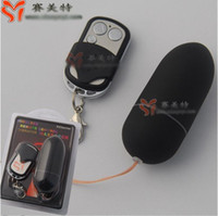 wireless vibrating bullet - 10 Speeds Remote Jump Egg Wireless Vibrating Egg Exquisite Car Remote Sex Toys Bullet Vibrator