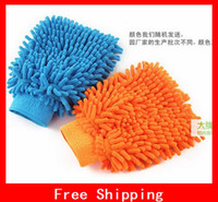Wholesale Colorful Microfiber Double Face Snow Neil Gloves Vehicle Clean Nice Towel Scouring Pad Dishcloth