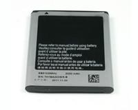 Wholesale 2500mah Battery EB615268VU for Samsung Galaxy Note i9220 N7000 Battery