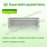 Wholesale middle temperature Electric heating curtain Far infrared heater Electric heaterl W White