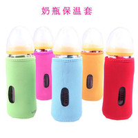 Wholesale 20pcs V COOOL Baby Milk Bottle Set Standard Wide Diameter Glass Bottle Insulating Sheath S317