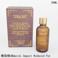Wholesale 5Pcs Quick Impact Reduced Fat Pure Essential Oil Compound essential oil ml