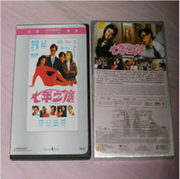 Action & Adventure DVD dd Qi Nian Zhi Yang Five Year Engagement by Huang Bai Ming 200 pieces
