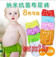 Wholesale Baby diapers leak diapers cloth diapers baby dispering Fleece colors hot sale