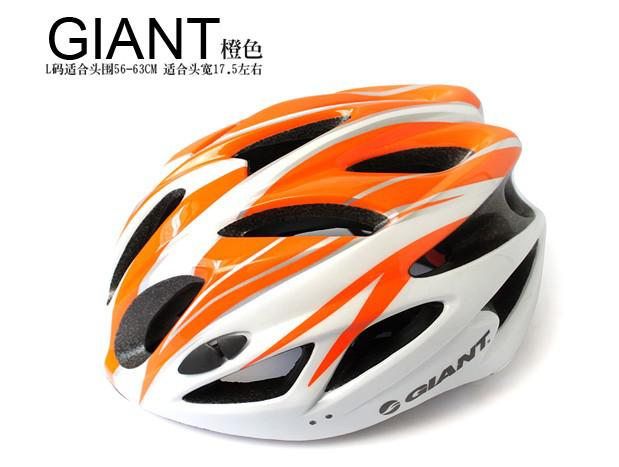 Bike Helmets For Men Men Bicycle Helmets Helmet