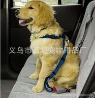 air pet carrier - dog seat belt Adjustable Car Seat Safety Belt Seatbelt Pet Cat Dog Free Air Mail