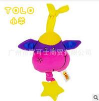 christmas music box - crib toys TOLO Baby crib toys music box Musical bells infant newborn toys