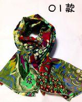 fashion cotton scarf - Fashion Shawl Scarf Kids Cotton Scarf Children Long Scarves Baby Girls Shawl Scarves Kids Accessorie