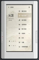 Wholesale amp Fashion touch Screen Digital Pocket Edition G Inch white color Ebook Reader