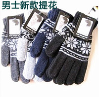 Wholesale Fashion winter male gloves thick thermal knitted wool jacquard gloves