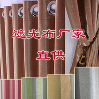 Wholesale Summer shade cloth classic suede fabric bars dodechedron curtain