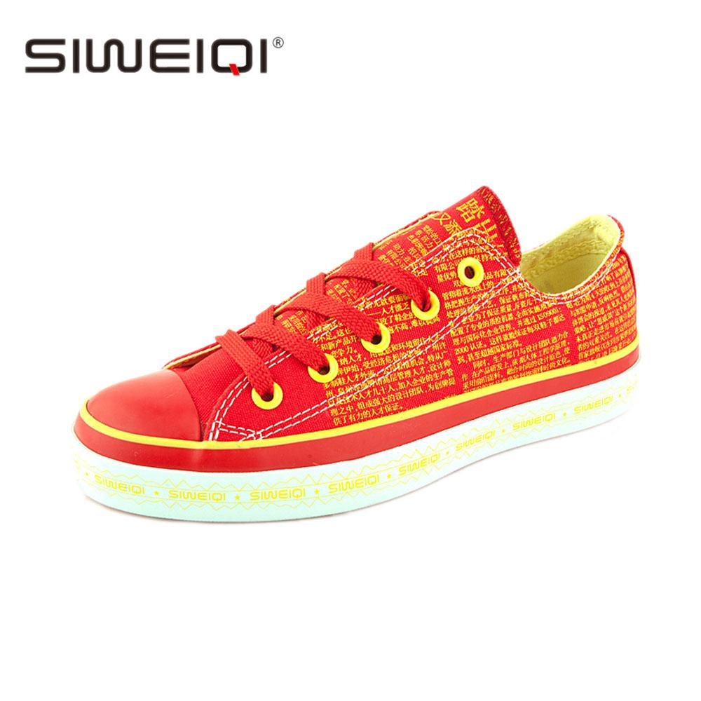 2015 fashion casual new style shoes top quality low price womens italian walking shoes