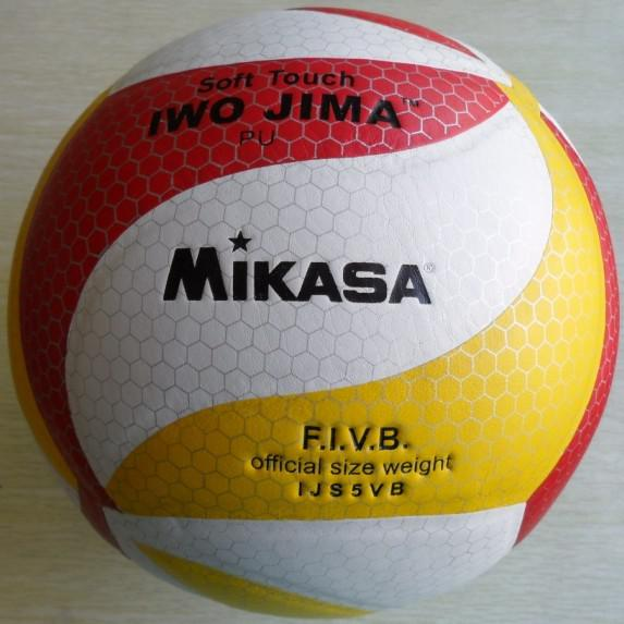 http://www.dhresource.com/albu_284256755_00-1.0x0/official-size-5-mikasa-volleyball-2015-designs.jpg
