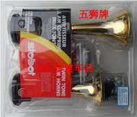 Wholesale super sound V motorcycle motobike air horns set with air pump and relay long short many colors