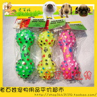 Wholesale 50 beads dumbbell ball toy