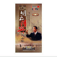 Wholesale Sixty Years of Ming s Decline and Qing s Rise I box packing DVD China pc best items