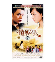 Wholesale Qing Zheng Jin Sheng Case pack DVD China All Regions Episodes new best