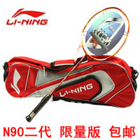 Wholesale hot sell New Arrival Lining N90 II Lin Dan N90 Badminton Racket With a Big Bag