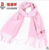 Wholesale The men Ms solid color Hengyuanxiang pure cashmere couple scarves