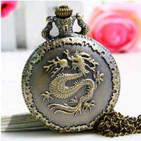 Wholesale Vintage Quartz Pocket Watches Case Chain Antique Classical Dragon Design China Pendant Necklace Gift