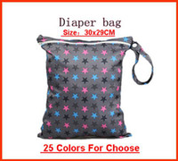 Wholesale DHL Free Ship Babyland Baby Diaper Bags Nappy Bags Bottle Holder Mummy Handbag Carrier Storage Bags
