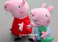 Wholesale peppa pig amp george pig plush Mom amp Daddy large size cute kids toddler toys pink