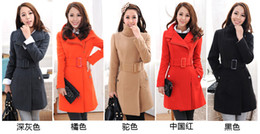 Wholesale Bund clothing Elements in Autumn and Winter Wool Coat