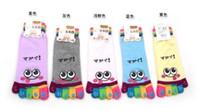 Wholesale 15 off Cotton five toe socks cotton socks Wuzhi socks lovely smiling face pairs