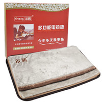 Wholesale Heating pad electric heating pad warm feet treasure multifunctional pad hand warmer warm feet