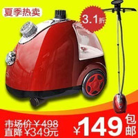 Wholesale Y68 garment steamers hanging iron electric iron ironing machine vertical