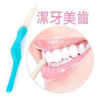 Wholesale 20Sets Dental Peeling Stick Teeth Whitening Tooth Brightening Eraser Luster Bleaching Makeup Tools