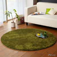 Wholesale The Original Superfine Fibre Sitting Room Sofa Tea Table Carpet Bedroom Non slip Mat