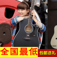 Wholesale Canon kanon folk guitar electric box spruce wood set