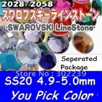 Wholesale Common Colors Nail Rhinestones U PICK ss20 mm Silver Foil Back Crystal hots