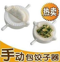 Wholesale Dough Press Ravioli Pastry Pie Dumpling Gyoza Empanada Maker Moulds Tool