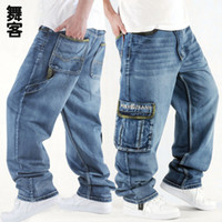 Wholesale Autumn Mens Street hiphop skateboard dance jeans casual loose denim multi pocket trousers