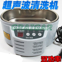 Wholesale DADI DA V or V Stainless Steel Dual W W Ultrasonic Cleaner With Display Ultrasonic Cle